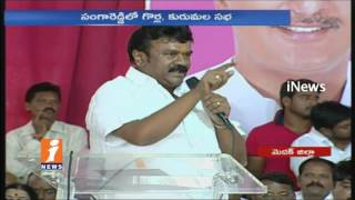 Minister Talasani Srinivas Yadav Speech In Shepherds Tanks Meeting  | Sangareddy  | iNews