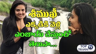 Anchor Srimukhi At the Snoqualmie waterfalls | Patas | Celebrities Holiday Tour | Top Telugu TV