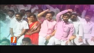 Is TRS Leaders Celebrating KCR Deeksha Divas For Nominated Posts?   iNews