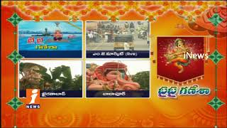 Ganesh Immersion Celebrations in Hyderabad | Idols Moving For  Visarjan | Live Updates | iNews