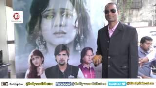 गुंजन पंथ बन गयीं गंगा की बेटी नई भोजपुरी फिल्म With Song Recoding