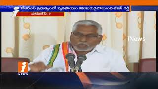 Congress Leader Jeevan Reddy Criticized TRS Govt Over Farmers Problems In Telangana | iNews