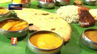 Telangana Food Festival For Bathukamma Festival Special In Hyderabad | Metro Colours | iNews