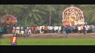 Konaseema People To Celebrate Prabhala Theertham On Kanuma | East Godavari | iNews