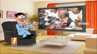 Dada Satires On V Hanumantha Rao On His Fight Against Migrated MLAs Ministry | Pin Counter | iNews