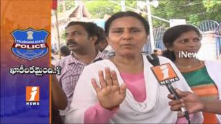 Lake Police Station CI Sri Devi Transfer For Sitting Protest at Dharna Chowk  | iNews
