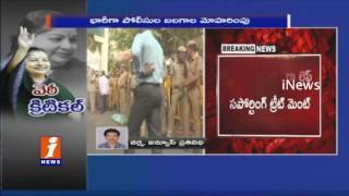 TamilTamil Nadu CM Jayalalithaa Condition Still Critical on ECMO in CCU | iNews
