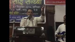 Tu Pray ka sagar hey , Bhajan by krishna ji Phone no 9990001001, 9211996655