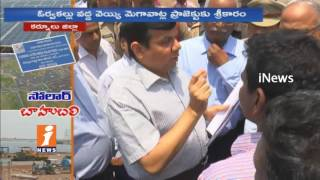 Mega solar Power Park Works Speedup In Kurnool | iNews