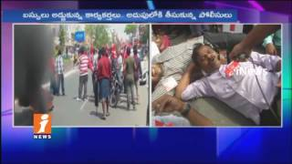 Left Parties Call For Rayalaseema Bandh Continue In Anantapur Over Drought Areas | iNews