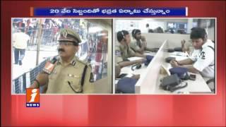 Hyd Police Commissioner Mahender Reddy On Ganesh Nimajjanam Sobha Yatra Arrangements | iNews