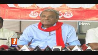 CPI Leader Narayana Fires On Central Govt Over Rohith Vemula Caste | iNews