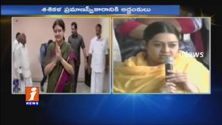 Tamil Nadu People Not Wish To See Sasikala As CM | Dipa Jayakumar | iNews