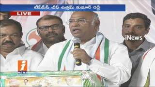 Congress Leader Mallikarjun Kharge Speech In Tandur | Vikarabad | Telangana | iNews