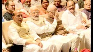 भाजपा के स्थापना दिवस पर 'स्वच्छ भारत अभियान' में हिस्सा लेगी पार्टी