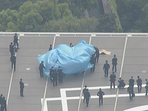 Drone Found on Roof of Japanese PM's Office News Video