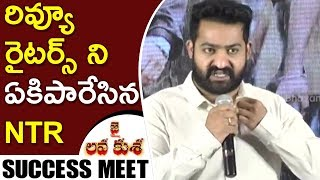 NTR Fires On Review Writers ||  Jai Lava Kusa Movie Success Meet || NTR, Nivetha Thomas, Raashi
