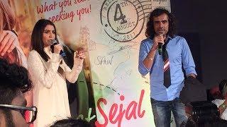 Anushka Sharma & Imtiaz Ali Funny Gujarati Fight At Jab Harry Met Sejal Trailer Launch