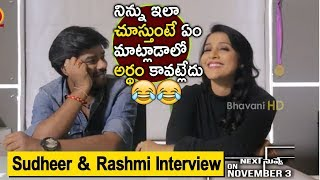 Rashmi & Sudheer Satires On Youtube || Sudheer & Rashmi Funny Interview || Aadi, Rashmi, Vaibhavi