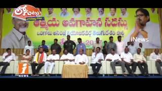 Why Prakasam District MLAs Not Focus On Deveopment Activites? | Loguttu | iNews