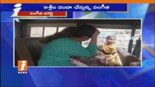 Police Arrests Lady Don Sangeetha in Drug Case | iNews