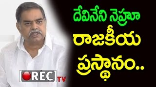 TDP Leader Devineni Nehru Passes Away | Unknown Facts Of Nehru's Political Career & Personal Life