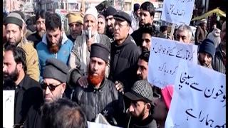 कश्मीरी को फांसी की सजा पर आग बबूला हुए अलगाववादी