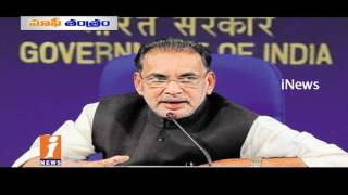 Central Govt Fails To Grant Farmers Loan Waiver in India | Idhinijam | iNews