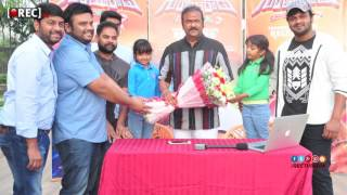 Gunturodu Trailer Launch by Manchu Mohanbabu  STILLS II RECTVINDIA