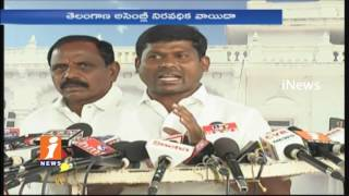 TRS MLA Srinivas Goud Serious Comments On Congress Party Leaders Behaviour In TS Assembly | iNews
