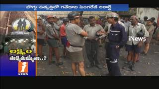 Is Singareni Collieries Company Limited Reaches Targets  This Year? | Telangana | iNews
