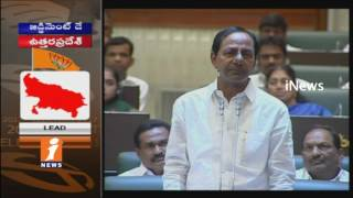 CM KCR Speech on The Motion of Thanks On Governor Narasimhan address in Assembly | iNews