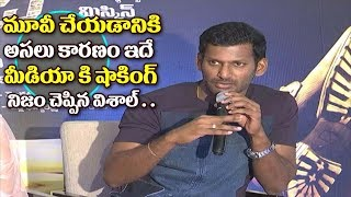 Vishal Press Meet about Detective Movie || Vishal Speech At Detective Press Meet || Andrea Jeremiah