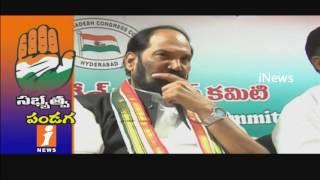 T Congress Party Plans Membership Enrollment Drive In Telangana | iNews