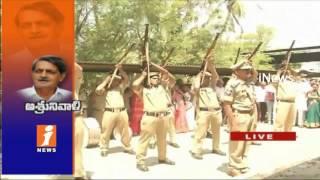 Telangana Irrigation Advisor Vidyasagar Cremation ceremonies In Amberpet | Hyderabad | iNews
