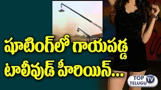Pragya Jaiswal injured On Movie Sets | Nakshatam Movie | Aachari America Yatra | Top Telugu TV