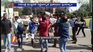 Police Stops Reddy Jagruti Activities From Assembly Obsession   Arrest Protesters   iNews