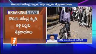 Thugs Attempt to Murder On Mother and Son at Kedareshwara Peta | Son Dead, Mother Injured | iNews