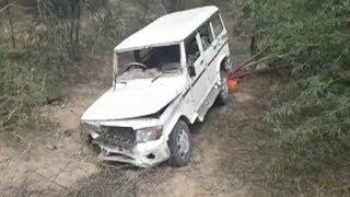 दर्दनाक सड़क हादसे में तीन लोगों की मौत