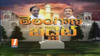 Etela Rajender Presents Telangana Budget For 2017-18 in Assembly | TS Budget 2017-18 | iNews