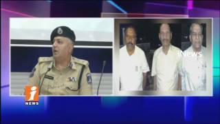 692 Acres Miyapur Land Scam In Kukatpally   Sub Registrar Arrested   Hyderabad   iNews