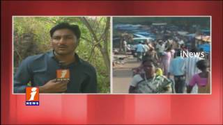 Maoist Bandh Continues in 5 States   High Security in Agency Areas iNews