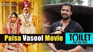 Paisa Vasool Film Hai - Toilet Ek Prem Katha Public Review - Akshay Kumar