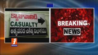Conistable Life Ends In SI Selections During Physical Test | Kurnool | iNews