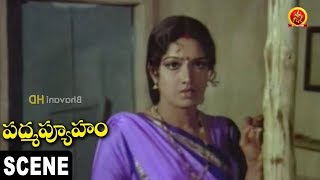 Mohan Babu Knows His Past Gollapudi Maruti Rao ends Prabha Padmavyuham Movie Scenes