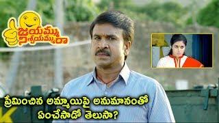 Jayammu Nischayammu Raa Movie Scenes - Srinivas Reddy Wants To Avoid Poorna - Srinivas Reddy Doubts