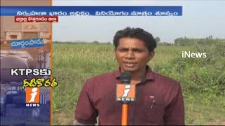 Water Problem In Kothagudem Thermal Power Station | Bhadradri kothagudem | iNews