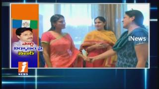 YS Jagan And Leaders Dilemma On Prashant Kishor Political Plans In YSRCP | iNews