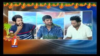Mahesh And Kiraak RP Speaks On Hyper Adi Punches In Jabardasth Skits | Sankranti Special | iNews