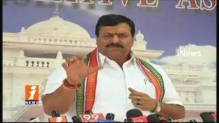 Watch T Congress MLC Ponguleti Srinivas Comments On Cent